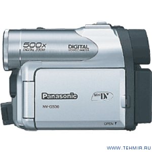 Видеокамера Panasonic NV-GS30EN-S  / Panasonic NV-GS30